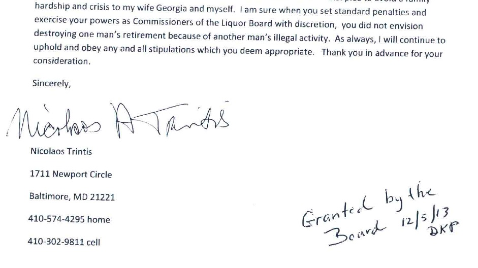 personal recommendation letter sample